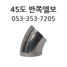 054564E67CY7Kq97JeY67O07I2464Sk7J28.jpg