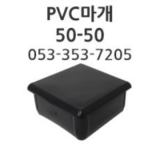 13pvc66eI6rCc50507I2464Sk7J28.jpg