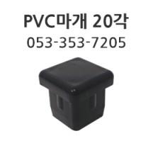 01PVC66eI6rCc206rCB7I2464Sk7J28.jpg